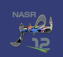 Felipe Nasr 12 Unisex T-Shirt