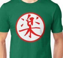 """Yamcha Gi - DBZ Cosplay - 楽 raku kanji """"comfort"""" """"ease"""" Unisex T-Shirt"""