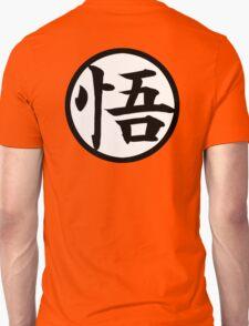 "Goku Go Gi - DBZ Cosplay - 悟 kanji ""wisdom"" ""enlightenment"" T-Shirt"