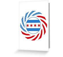 Chicago Murican Patriot Flag Series Greeting Card