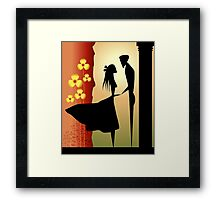 Love and solicitude of the couples  Framed Print