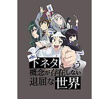 Shimoneta to Iu Gainen ga Sonzai Shinai Taikutsu na Sekai  Photographic Print