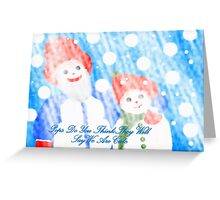 POPS DO YOU THINK THEY WILL SAY WE ARE CUTE Greeting Card