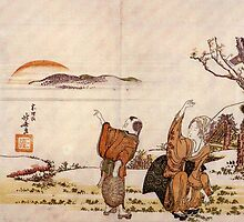 'Crazy Poetry' by Katsushika Hokusai (Reproduction) by Roz Abellera Art Gallery