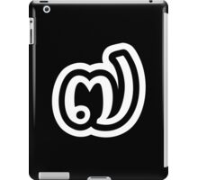 Thailand Number 7 / Seven / ๗ (Jed/Chet) Thai Language Script iPad Case/Skin