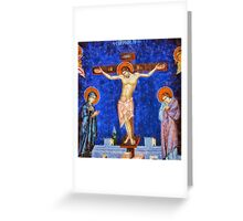 Christ Crucified by Pierre Blanchard Greeting Card