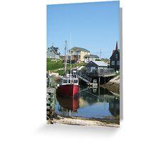 Harbor Life Greeting Card