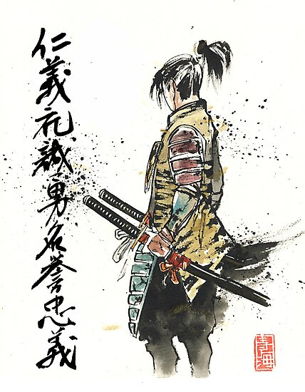 Japanese Calligraphy with Samurai with sword by jhjjjoo