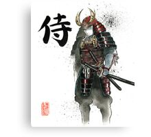 Japanese Calligraphy with Armored Samurai with sword Canvas Print