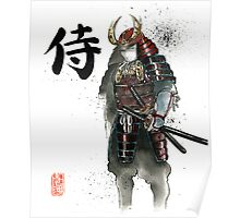 Japanese Calligraphy with Armored Samurai with sword Poster