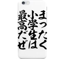 Ro Kyu Bu! SS iPhone Case/Skin