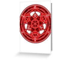Fullmetal Alchemist Greeting Card