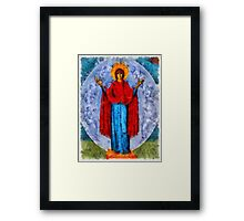 Mary by Pierre Blanchard Framed Print