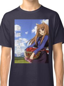 Ookami to Koushinryou - Spice and Wolf - Holo - Cleaned DVD 4 Classic T-Shirt