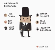 Gentleman in Russian by Anastasiia Kucherenko