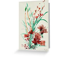 Flowers and Shoots Greeting Card