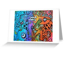 Ocean By The Sea Greeting Card