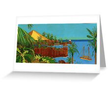 96 Degrees in the Shade. Greeting Card