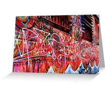 street art | melbourne Greeting Card