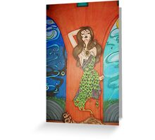 Green Lovely Greeting Card