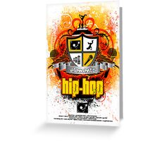 Four Elements of Hip-Hop - Tribute Greeting Card