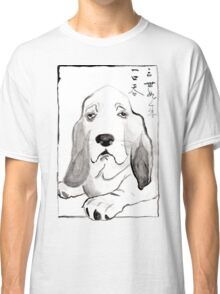 Hound in Japanese Ink Wash Classic T-Shirt