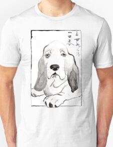 Hound in Japanese Ink Wash T-Shirt