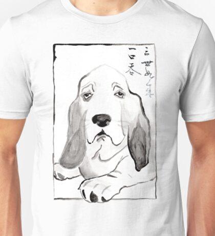 Hound in Japanese Ink Wash Unisex T-Shirt