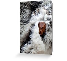 Lion in sheep's clothing Greeting Card
