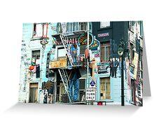 Street Art in San Francisco II Greeting Card