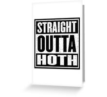 Straight Outta Hoth - Movie Mashup - Rebels in the Hood - Science Fiction Nerdy Humor Greeting Card