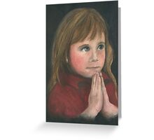 Does He Hear Me? Greeting Card