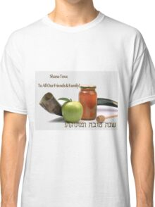 Rosh HaShanah: Apples and Honey Classic T-Shirt
