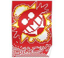 Robotnik Explosion Poster