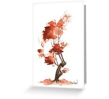 Little Tree 26 Greeting Card