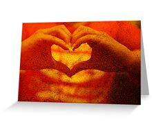 I love you ....Sold One YAY !!!! Greeting Card