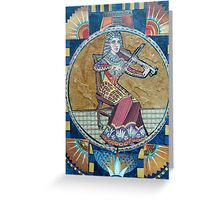 Egyptian Violin Greeting Card