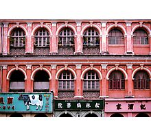 Old Facade, Lisbon Photographic Print