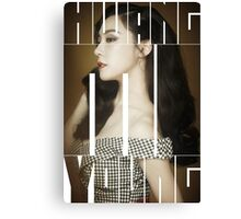 Girls' Generation (SNSD) Tiffany 'Lion Heart' Canvas Print
