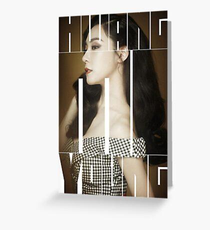 Girls' Generation (SNSD) Tiffany 'Lion Heart' Greeting Card