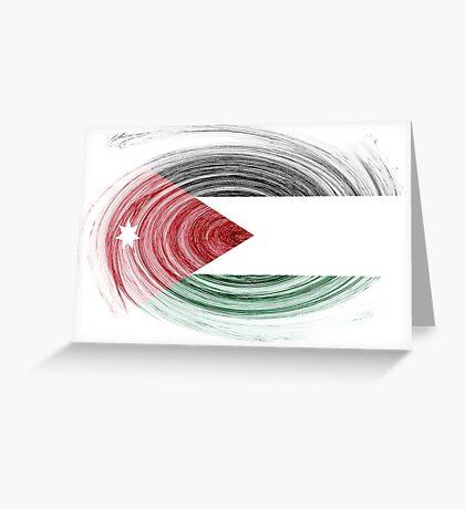 Jordan Twirl Greeting Card
