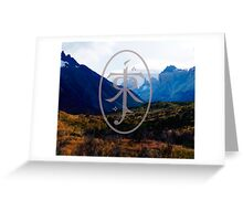 LORD OF THE RINGS LANDSCAPE Greeting Card