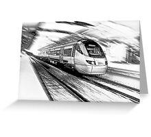 The Gautrain - High Speed Commuter Rail. Greeting Card