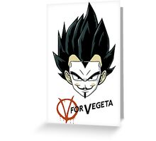Vegeta Greeting Card