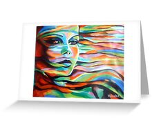 """Sheltered by the wind"" Greeting Card"
