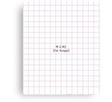 I'm hungry - korean Canvas Print