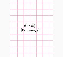 I'm hungry - korean Unisex T-Shirt