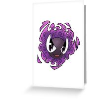 Pokemon - Gastly Greeting Card