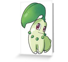 Pokemon - Chikorita Greeting Card
