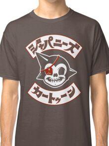 Japanese Cartoon Classic T-Shirt
